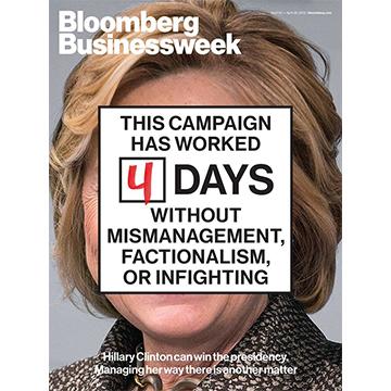 《彭博美國商業週刊》Bloomberg Businessweek 1年(50期)